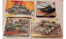 Модели танков  т34 т54 ,т80 т90, сборные модели бронетехники, танков, бтт, Моделист, 1:43, 1/43