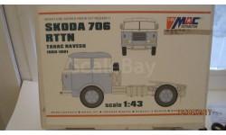 масштабная модель(кит) седельного тягача SKODA 706 RTTN (пластик)