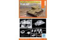 Panzerkampfwagen T-34/85, сборные модели бронетехники, танков, бтт, Dragon, scale72
