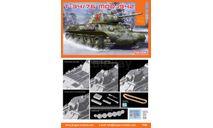 T-34/76 Mod.1942, сборные модели бронетехники, танков, бтт, Dragon, scale72