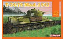 T-34/76 Mod.1943, сборные модели бронетехники, танков, бтт, Dragon, scale72