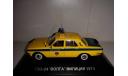 VVM013 Горький 24 Милиция из к/ф 'Иван Васильевич Меняет Профессию' (1973), желтый, масштабная модель, ГАЗ, VMM/VVM, 1:43, 1/43