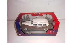 ЗИС-110 1948 Такси