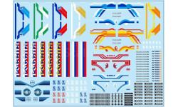 Набор декалей 0008 КАМАЗ (полосы, надписи, логотипы), вариант 1 (200х140), фототравление, декали, краски, материалы, maksiprof, 1:43, 1/43