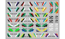 Набор декалей 0179 КРАЗ (полосы,  логотипы), вариант 1 (100х140), фототравление, декали, краски, материалы, maksiprof, 1:43, 1/43