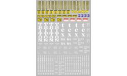 Набор декалей 0217 Контейнеры TRITON,TEX (вариант 1), белый (200х140), фототравление, декали, краски, материалы, maksiprof, scale43