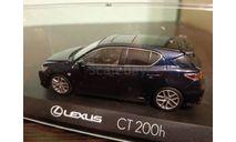 Lexus CT 200h, масштабная модель, Kyosho, 1:43, 1/43
