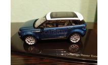 Range Rover Evoque 5-doors, масштабная модель, IXO Road (серии MOC, CLC), 1:43, 1/43