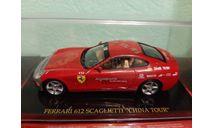 Ferrari 612 Scaglietti China Tour, масштабная модель, Altaya, scale43