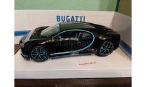 Bugatti Chiron World Record Car #42 J.-P. Montoya, масштабная модель, Bburago, 1:18, 1/18