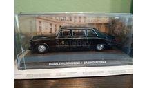 Daimler DS420 Limousine 1968  'CASINO ROYALE'  007 JAMES BOND, масштабная модель, The James Bond Car Collection (Автомобили Джеймса Бонда), scale43