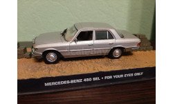 Mercedes-Benz 450 SEL 'For your eyes only' 007 James Bond Collection