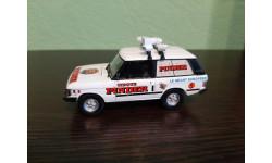 Land Rover Range Rover Reklamewagen Pinder Zirkus