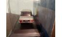Fiat 125 Mirafiori, масштабная модель, Altaya, scale43