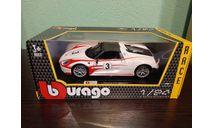 Porsche 918 Weissach #3, масштабная модель, BBurago, scale24