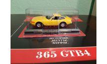 Ferrari Collection №22 Ferrari 365 GTB/4 Daytona, журнальная серия Ferrari Collection (GeFabbri), Ferrari Collection (Ge Fabbri), 1:43, 1/43