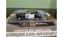Полицейские Машины Мира №42 Chrysler Airflow, журнальная серия Полицейские машины мира (DeAgostini), Полицейские машины мира, Deagostini, scale43