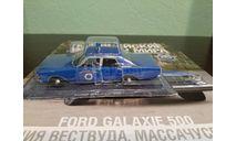 Полицейские Машины Мира №46 Ford Galaxie 500, журнальная серия Полицейские машины мира (DeAgostini), Полицейские машины мира, Deagostini, scale43