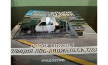 Полицейские Машины Мира №53 Dodge Coronet, журнальная серия Полицейские машины мира (DeAgostini), Полицейские машины мира, Deagostini, scale43