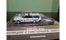 Полицейские Машины Мира №56 Volvo 240, журнальная серия Полицейские машины мира (DeAgostini), Полицейские машины мира, Deagostini, scale43