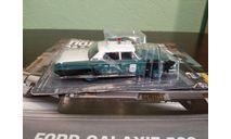 Полицейские Машины Мира №67 Ford Galaxie 500, журнальная серия Полицейские машины мира (DeAgostini), Полицейские машины мира, Deagostini, scale43