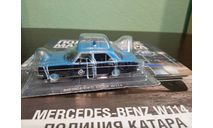 Полицейские Машины Мира №70 Mercedes-Benz   W114, журнальная серия Полицейские машины мира (DeAgostini), Полицейские машины мира, Deagostini, scale43