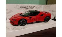 Ferrari SF90 Stradale 2019, масштабная модель, BBurago, scale24