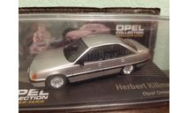 Opel Omega A, масштабная модель, Opel Collection, scale43