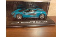 McLAREN  570S COUPE 2015, масштабная модель, Altaya Supercars, 1:43, 1/43