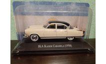 Ika Kaiser Carabela 1958, масштабная модель, Altaya, 1:43, 1/43
