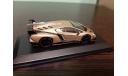 Lamborghini Veneno, масштабная модель, Kyosho, scale64