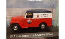 IKA Estanciera *IKA Service* 1965, масштабная модель, Altaya, 1:43, 1/43