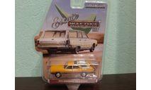 Oldsmobile Vista Cruiser 1970, масштабная модель, Greenlight Collectibles, scale64
