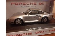 Porsche  959 1986, масштабная модель, Atlas, scale43