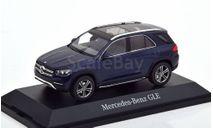 Mercedes GLE-Class V167, масштабная модель, Mercedes-Benz, Norev, 1:43, 1/43