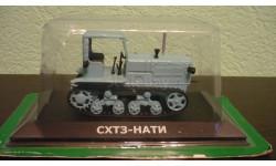 Тракторы: история, люди, машины №9 - СХТЗ-НАТИ