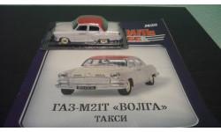 Автомобили на службе №20 ГАЗ-М21Т 'ВОЛГА' Такси