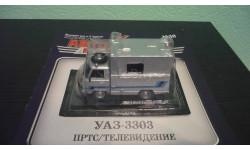 Автомобили на службе №38 УАЗ-452Д (УАЗ-3303) Телевидение