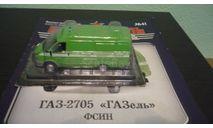 Автомобили на службе №41 ГАЗ-2705 ГАЗель (цельнометаллический фургон) ФСИН, журнальная серия Автомобиль на службе (DeAgostini), Автомобиль на службе, журнал от Deagostini, scale43