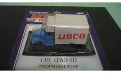 Автомобили на службе №62 1АЧ (ГАЗ-51А) Перевозка замороженных продуктов