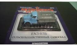 Автомобили на службе №75 ГАЗ-93Б строительный самосвал