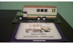 Автомобили на службе №78 ЗИЛ-133Г1 перевозка лошадей