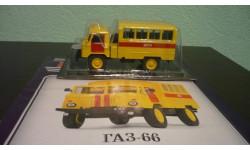 Автомобили на службе №79 ГАЗ-66 ВГСЧ