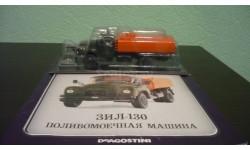 Автомобили на службе №80 ЗИЛ-130 поливомоечная машина