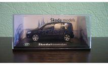 Skoda Roomster, масштабная модель, Škoda, Abrex, 1:43, 1/43