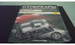 Суперкары №15 Shelby GT350, журнальная серия Суперкары (DeAgostini), Суперкары. Лучшие автомобили мира, журнал от DeAgostini, 1:43, 1/43