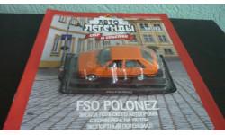 Автолегенды СССР и Соцстран №152 FSO POLONEZ