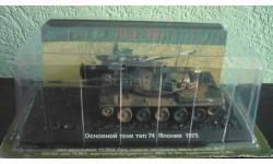 Танки Мира. №10 Японский основной боевой танк 'Type 74', журнальная серия Танки Мира 1:72, scale72