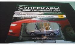 Суперкары №76 Mercedes-Benz SL 600, журнальная серия Суперкары (DeAgostini), Суперкары. Лучшие автомобили мира, журнал от DeAgostini, 1:43, 1/43