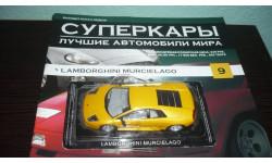 Суперкары №9 Lamborghini Murcielago